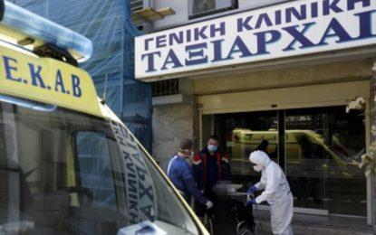 «Ταξιάρχαι»: Δίωξη σε γιατρούς και στελέχη για κακουργηματική παραβίαση των μέτρων του κορωνοϊού