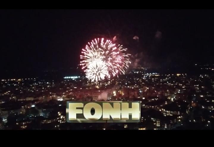 Σέρρες: Ανάσταση από την Ακρόπολη – Φαντασμαγορικά πλάνα από ψηλά! (Bίντεο)
