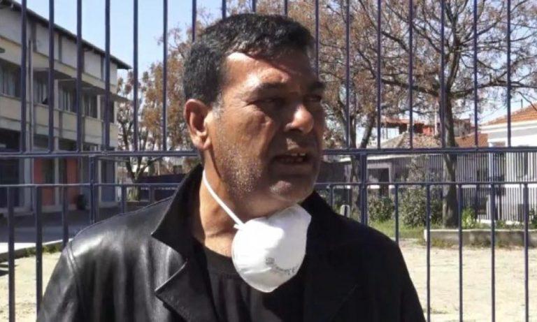 Πρόεδρος Ρομά Θεσσαλίας: «Λόγω κορονοϊού, δεν μπορούμε να κλέψουμε και να ζητιανεύουμε, θέλουμε επίδομα στήριξης» (Βίντεο)