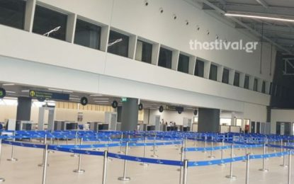 Αναβαθμίζεται το Αεροδρόμιο Μακεδονία! Άνοιξε τμήμα του νέου τερματικού σταθμού!(Εικόνες)