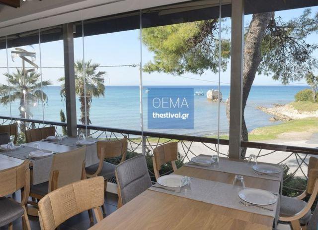 Χαλκιδική: Μουδιασμένοι οι επιχειρηματίες της εστίασης – Με μειωμένο προσωπικό εστιατόρια και μπαράκια