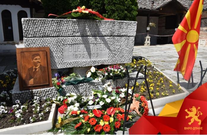 Σέρρες: Τοποθέτηση αδριάντα του (κομιτατζή) Γκότσε Ντέλτσεφ ζητά η Βουλγαρία!