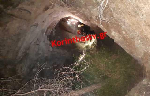 Θρίλερ στο Λουτράκι: Τέσσερις νεκροί σε σπηλιά – Ανοιχτό το ενδεχόμενο να έψαχναν θησαυρό!(Βίντεο)