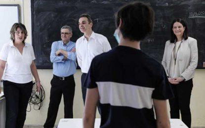 """Νέος """"καθηγητής"""" στο 7ο γυμνάσιο Αθηνών ο… Κυριάκος Μητσοτάκης(Εικόνες)"""