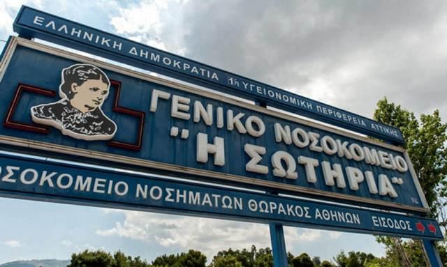 147 οι νεκροί από κορονοϊό στην Ελλάδα – Πέθανε γυναίκα στο «Σωτηρία»