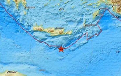 Σεισμός ξανά 5 Ρίχτερ στην Κρήτη – Ούτε μια ώρα μετά τα 6 Ρίχτερ