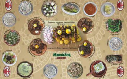 Σουβλάκια Μανώλης: Επιστροφή στις γεύσεις με takeaway και delivery