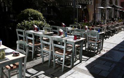 Έσκασε ΤΩΡΑ – Ανοίγουν καφέ και εστιατόρια. Αυτή είναι η ημερομηνία
