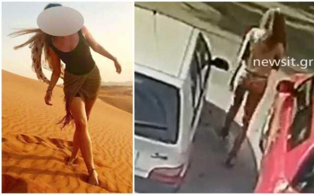Επίθεση με βιτριόλι: Αποπροσανατόλισε τους πάντες η δράστης; «Η επίθεση φαίνεται τιμωρητική, δείχνει θυμό»