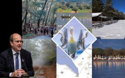 «Περιβαλλοντικό Νομοσχέδιο» με λίμνη Κερκίνη & Λαϊλία, αλλά «αφωνία» των τοπικών φορέων