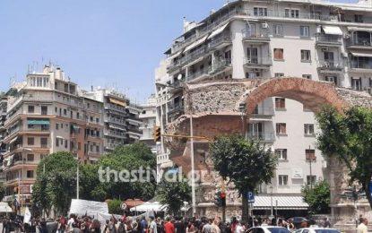 ΤΩΡΑ: Πορεία στο κέντρο της Θεσσαλονίκης ενάντια στο περιβαλλοντικό νομοσχέδιο (Βίντεο)