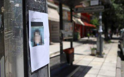Μητέρα 10χρονης από Θεσσαλονίκη: Όλες οι εξετάσεις βγαίνουν τζάμι, δεν έχει πειραχτεί πουθενά το παιδί
