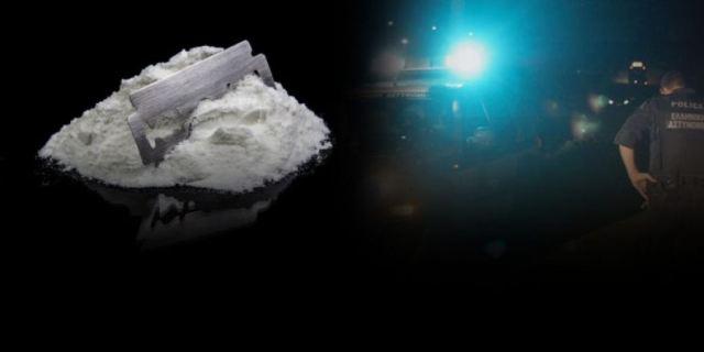 Είχε θάψει την… κοκαΐνη σε δρόμο του Ηρακλείου – Τον «τσάκωσαν» όταν πήγε να την πάρει