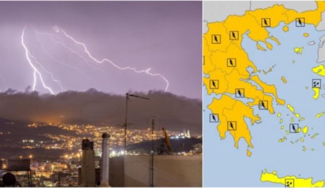 Καιρός: Νέο κύμα βροχών και καταιγίδων -Στο «μάτι» της κακοκαιρίας από το μεσημέρι η Αθήνα(Xάρτες)