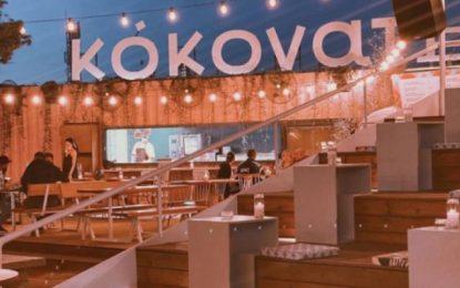 Κόκονατ Bay: Το καλοκαιρινό πρότζεκτ που έκανε «μπαμ» στη διασκέδαση της Θεσσαλονίκης