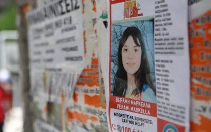 Πέπλο μυστηρίου γύρω από την αρπαγή της 10χρονης Μαρκέλλας