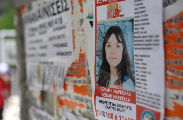 Θρίλερ στη Θεσσαλονίκη: Δεύτερο 24ωρο άφαντη η 10χρονη Μαρκέλλα – «Την άρπαξαν με τη βία» λέει η μητέρα της