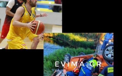 ΣΟΚ στο Ελληνικό Μπάσκετ. Νεκρός σε τροχαίο ο 23χρονος Ραφαήλ Σκεμπές