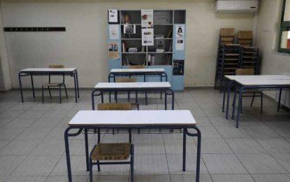 Σχολεία: Τέλος το σενάριο για εκ περιτροπής διδασκαλία – Γιατί το απέρριψε η κυβέρνηση