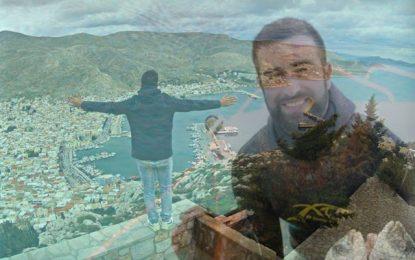 Τραγωδία: Απόφοιτος του ΤΕΙ Σερρών ο ψαροντουφεκάς που πνίγηκε στην Κάλυμνο