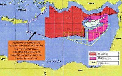 Η Τουρκία αγνοεί τη… λογική και επιμένει για γεωτρήσεις στην ελληνική υφαλοκρηπίδα(Εικόνες)