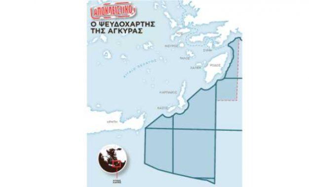 Αυτός είναι ο χάρτης πρόκληση – Τουρκία: Οι περιοχές των ερευνών μας ανήκουν