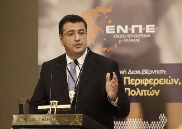 Πρώτη διαδικτυακή εκδήλωση της Ένωσης Περιφερειών Ελλάδας για τις επιπτώσεις της πανδημίας του κορωνοϊού
