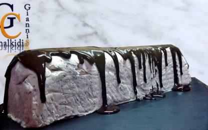 Παγωτό Αρμενοβίλ από το Γιάννη Χαλκίδη