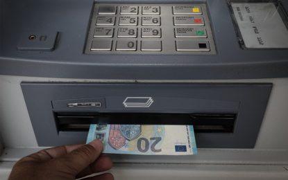 Επίδομα 800€ : Πότε οι δηλώσεις