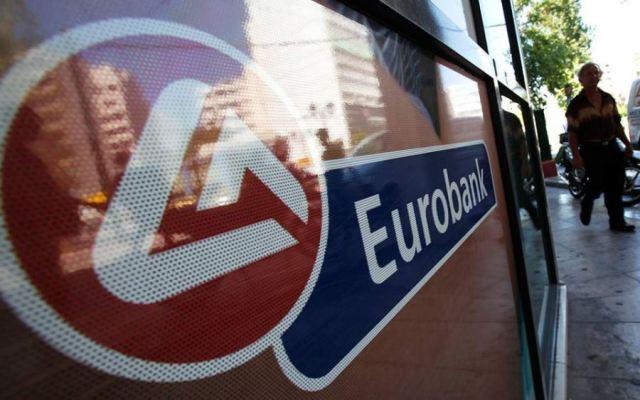 Νέο ασφαλιστικό επενδυτικό πρόγραμμα από τη Eurolife FFH με την υποστήριξη της Eurobank Asset Management ΑΕΔΑΚ