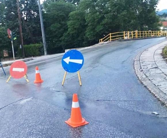 Σέρρες- Γέφυρα του Τσέλιου: Ξεκίνησαν οι διαδικασίες για την νέα γέφυρα