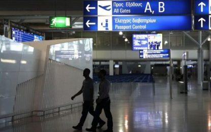 Αντίποινα Βρετανίας σε Ελλάδα: Υποχρεωτική καραντίνα για τους ταξιδιώτες από τη χώρα μας