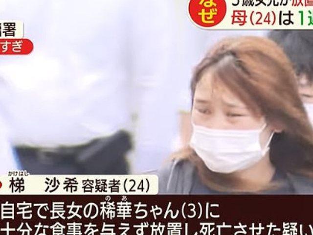 Ιαπωνία: 3χρονη πέθανε από ασιτία – Την παράτησε η μητέρα της για να βρει τον εραστή της