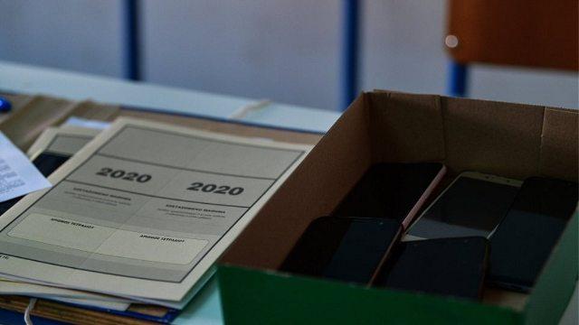 Πανελλαδικές 2020: Αύριο ανακοινώνονται οι βαθμολογίες