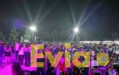 Χαμός σε πανηγύρι στην Εύβοια – Πάνω από 2.000 άτομα και χορός χωρίς αποστάσεις
