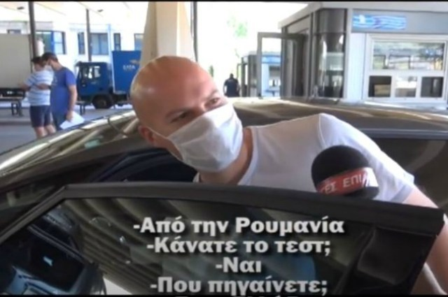 Σέρρες: Αυστηροποιούνται οι έλεγχοι από τα κλιμάκια του ΕΟΔΥ στον Προμαχώνα(Βίντεο)