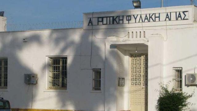 Χανιά: Βρέθηκε κρεμασμένος σε κελί στις φυλακές Αγιάς- Κατηγορούνταν για ασέλγεια σε βάρος ανήλικου