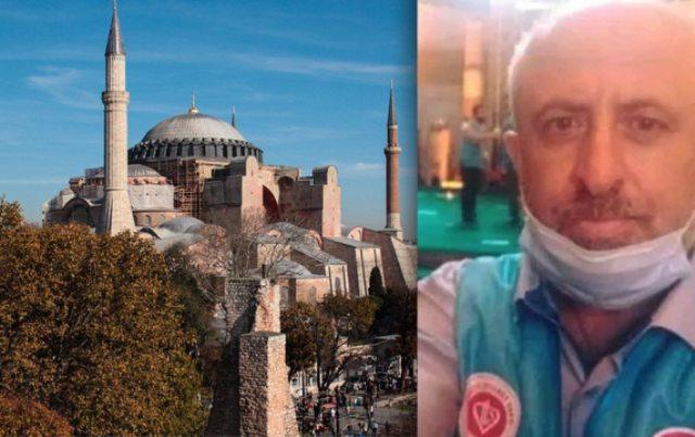 Αγιά Σοφιά: Ο θάνατος του μουεζίνη μέσα στον ναό σοκάρει Τουρκία και Ελλάδα