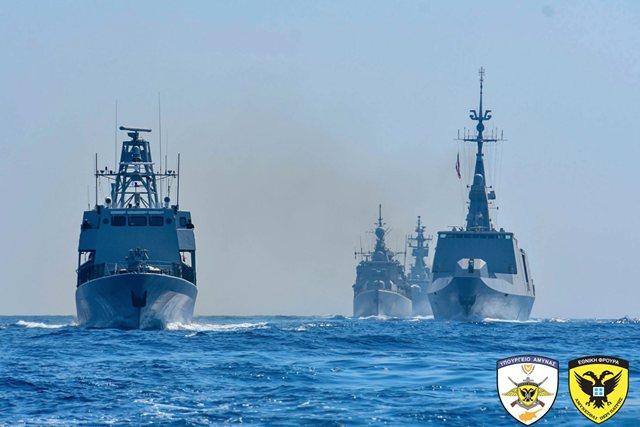 Στρατιωτικός παροξυσμός στη Μεσόγειο: Δεύτερη ημέρα της τετραμερούς άσκησης «EUNOMIA 2020»(Εικόνες)
