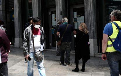 Τράπεζες: Κομμένες από αύριο συγκεκριμένες συναλλαγές στα καταστήματα λόγω κορονοϊού!