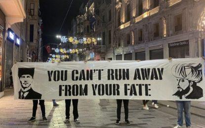 ΠΑΟΚ – Μπεσίκτας: Προκαλούν οι Τούρκοι! Πανό με Μωάμεθ και Κεμάλ στο ελληνικό προξενείο (Εικόνα)