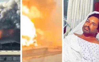 «Ω, Θεέ μου. Έλα μέσα!» -To τρομακτικό βίντεο από την έκρηξη στη Βηρυτό που κατέγραψε ζευγάρι από το μπαλκόνι του(Βίντεο)