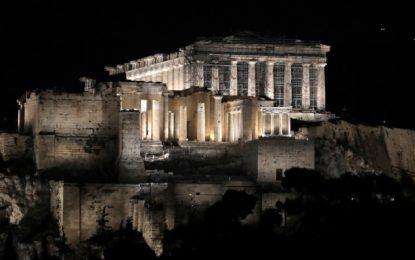Μυσταγωγία: Αλλαξε το φως στην Ακρόπολη (Εικόνες)