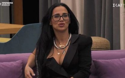 Big Brother: Ο εφιάλτης επέστρεψε για τη Χριστίνα – Διέρρευσε νέο ροζ βίντεο