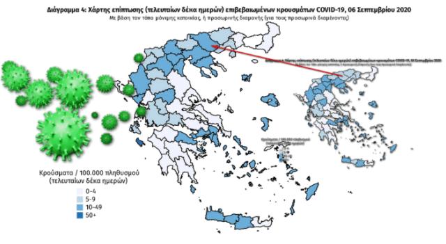 Σέρρες, Κορωνοϊός: Η Π.Ε. Σερρών από «γαλάζια» έγινε «μπλε» στο χάρτη – Άλλα 2 νέα κρούσματα