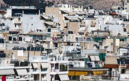 ΕΝΦΙΑ is coming to town – Σε έξι δόσεις η πληρωμή, διπλή τον Οκτώβριο