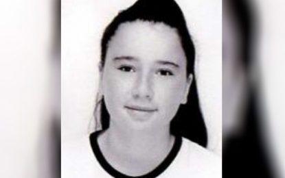 Συναγερμός για εξαφάνιση 14χρονης στην Ξάνθη