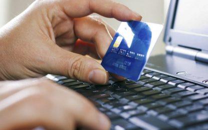 Κατερίνη: Πήρε τα στοιχεία από την κάρτα της συναδέλφου της – Έκαναν συναλλαγές 9.500 ευρώ