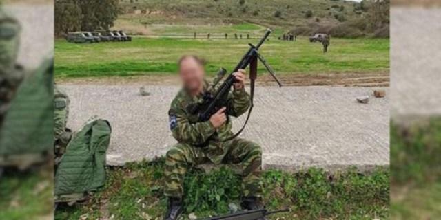 Μυτιλήνη: Απολύθηκε ο εθνοφύλακας που απειλούσε να πυροβολήσει πρόσφυγες στον Καρά Τεπέ