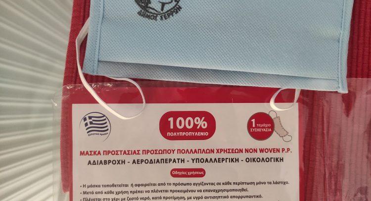 Παπαφωτίου: «Μάσκες πολυπροπυλενίου μοιράστηκαν από τον Δήμο Σερρών στα σχολεία»- Η απάντηση του αντιδημάρχου